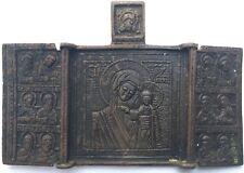 Original alte russische Metallikone-Triptych Gottesmutter von Kazan, 6,6x9,5 cm