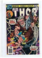 Marvel Comics The Mighty Thor #248 VF+ 1976