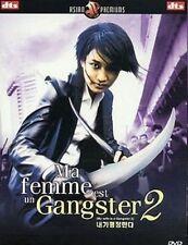 MA FEMME EST UN GANGSTER 2                  ------------  DVD  ------