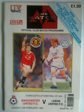 MINT 1990/91 Manchester United v Leeds United league Cup S/F   ITV Match Edition