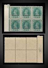 1938 INDIA KING GEORGE VI 9P GREEN BLK OF 6 BORDER PLATE OVP,CHAMBA NEVER HINGED
