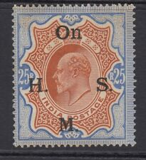 India Off EDVII 1909 SGO72 25r Brownish-orange & Blue Mounted mint CV£325