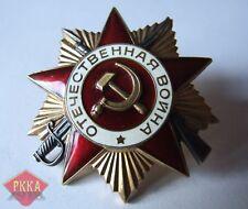 SILBER Orden Großer Vaterländischer Krieg UdSSR Sowjetunion Орден Отечественной