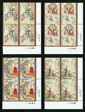 CHINA 2015-8 Journey to the West (I) Block 4 stamps MNH