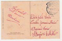 STORIA POSTALE 1913 REGNO LIBIA POSTA MILITARE BENGASI OASI D/6222
