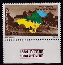 Israël postfris 1985 MNH 1015 - Gedera 100 Jaar