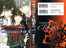 Vampire Knight Official Fan Book X Cross ANIME ART Japanese Version Matsuri Hino