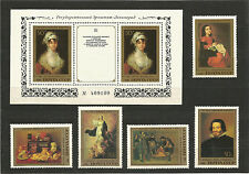 USSR 1985 MNH **.... HERMITAGE, PAINTING BY SPANISH ARTISTS