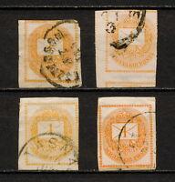 (YYAM 049) Hungary 1881 USED TYPE Variety Mich 26 Scott P4 Newspaper