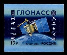 """Russisches Satellites Navigationssystem """"GLONASS"""". 1W. Rußland 2016"""