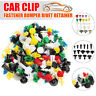 Plastic Car Door Trim Clip Bumper Rivets Screws Body Panel Push Fastener Kit 200