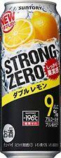 Suntory Chu-Hi -196 °C Strong zero double lemon 500ml 10852 fromJAPAN