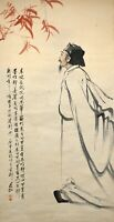 Vintage Chinese Watercolor Scholar Wall Hanging Scroll Painting - Jiang Zhaohe