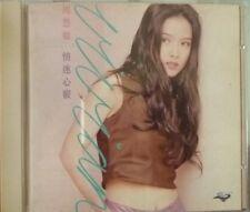 Vivian Chow 周慧敏 - 情迷心窃