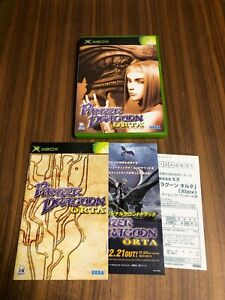 Panzer Dragoon Orta Limited Edition  Complete set Import Japan Xbox