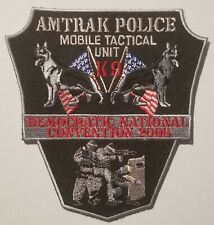 AMTRAK POLICE K9 MTU MOBILE TACTICAL UNIT 2008 DNC CLOTH PATCH FLASHER