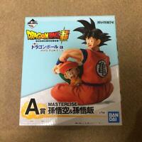 Dragon Ball Z Goku & Gohan Figure ichiban kuji MASTERLISE Prize A Unopened Mint