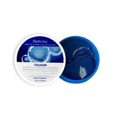 [FARM STAY] Collagen Water Full Hydrogel Eye Patch 90g (60pcs) / Free Gift