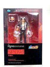 The King Of Fighters 98 - Kusanagi Kyo - Original Figma Max Factory Figure