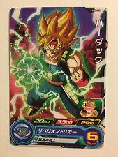 Dragon Ball Heroes SH4-10