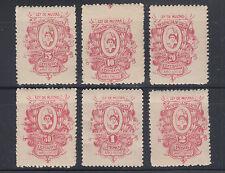 Argentina, Salta, Forbin 16-21 mint 1909 Ley de Multas Fiscals, 6 value run