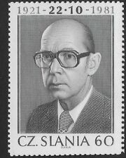 Czeslaw Slania self portrait private produced proof stamp from collection