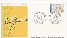 FIRST DAY COVER / PREMIER JOUR FRANCE 1991 / CELEBRITE / PAUL ALUARD