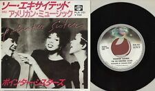 """POINTER SISTERS-I'm So Excited Japan 7""""single"""
