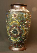 B 18èm  japon rare vase ancien japonais émail émaux cloisonné 37cm4.2kg chicTBE