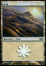 [1x] Plains - 2010 Foil MPS Promo [x1] Misc Promos Near Mint, Japanese -BFG- MTG