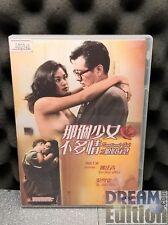 Emotional Girl [Yiu Jing Ching, Teddy Chan] (1992) HK Romance Drama [DEd] VHTF