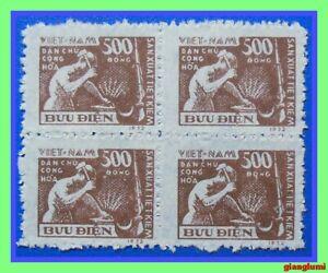 North Vietnam Production and thrift 500d Block 4 MNH NGAI