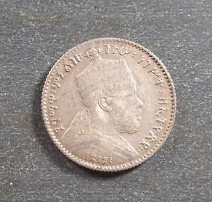 Ethiopia - Manelik II, Silver Gersh, EE1895A, toned