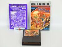 ARGUS CROSS SWORD Rygar Ref/243 Sega Mark III Master System Silver Japan Game m3