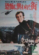 PEUR SUR LA VILLE NIGHT CALLER Japanese B2 movie poster JEAN-PAUL BELMONDO 1975