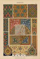 DECORATIVE Ornamental Arabic Manuscript Painting - Antique 1889 Print #C950