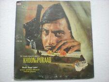 KHOON KI PUKAAR BAPPI LAHIRI 1978  RARE LP RECORD OST orig BOLLYWOOD VINYL VG+