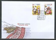 2011. Belarus. Belarusian national clothes. FDC