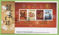 New Zealand 2012 Year of the Dragon miniature sheet on First Day Cover