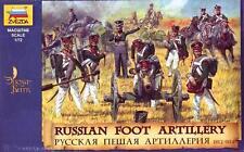 Zvezda  ZVD-8022 Russian foot artillery 1:72