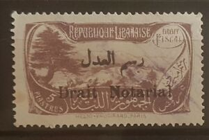 Lebanon 1929 Cedar and Landscape design Fiscal stamp ovpt ERROR: Drait Notarial