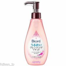 Biore Uruoi Cleansing Liquid Makeup Remover 230ml Kao Japan free shipping