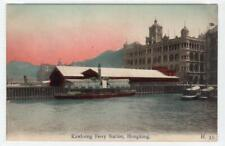 More details for kawloong ferry station: hong kong postcard (c48147)
