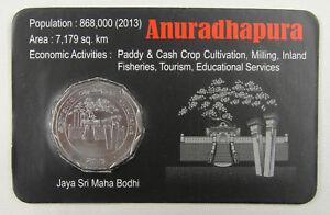 Sri Lanka Commemorative Coin 10 Rupees UNC, 2013, Anuradhapura