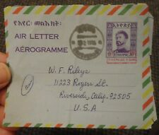 Ethiopia overprinted Air Letter Aerogramme to California - cover