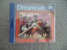Maken X - Atlus - Dreamcast - PAL