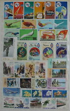 Korea Collection of Mint & Used Stamps  #d729