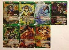One Piece Miracle Battle Carddass Miracle Set OP09 7/7 White Box Version