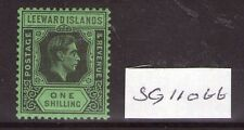 LEEWARD ISLANDS George VI SG110bb 1/- Lightly hinged.