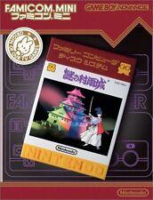 (Used) Famicom Mini Nazo no Murasame Jo Japan Game Boy Advance [Japan Import]